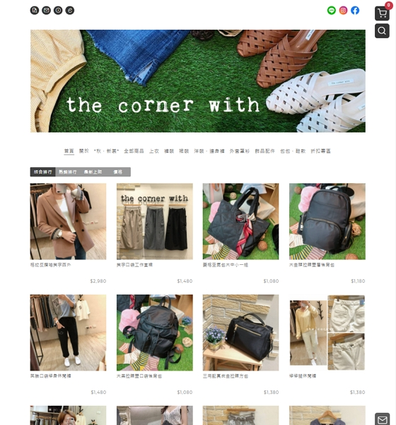 the corner with